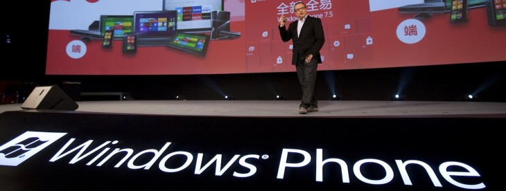 Windows Phone 7.5 Press Conference In Beijing