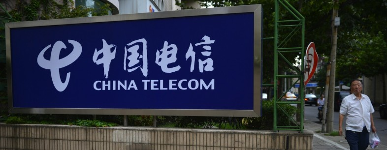 CHINA-TELECOM-CHINATELECOM-COMPANY-EARNINGS