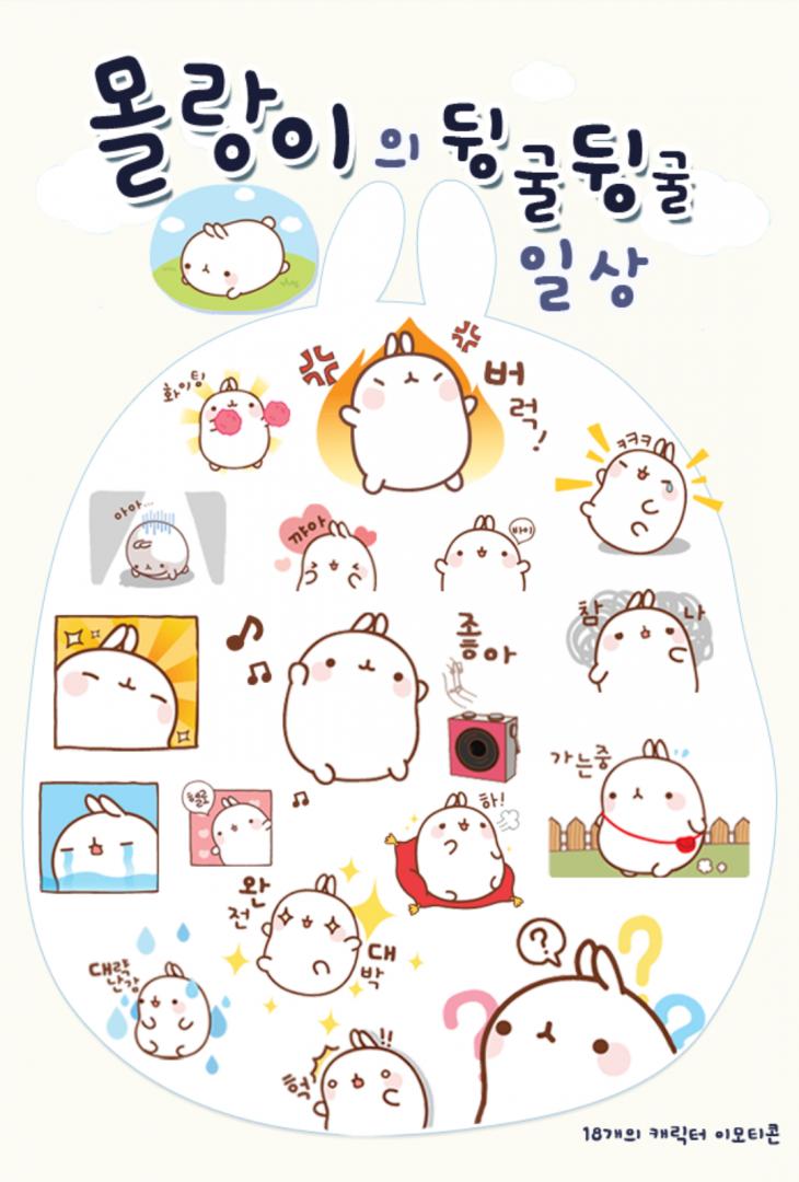 kawaii panda wallpaper iphone