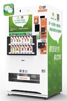 WeChat vending A Facebook e money service could be a big hit in Asia