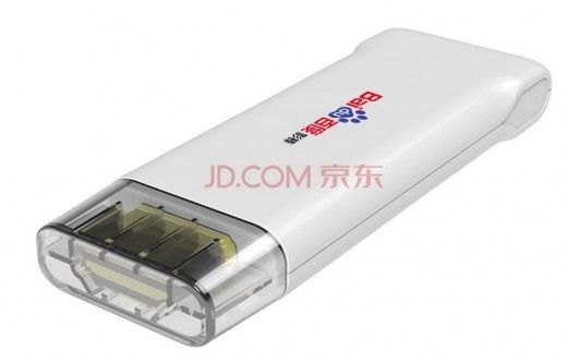 baidu dongle 520x333 Baidus Chromecast clone goes on sale in China for $32
