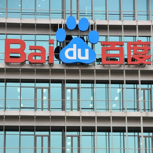 baidu hed 520x520 Baidu still tops Chinas search market with 63% share, as merger shakes up chasing pack