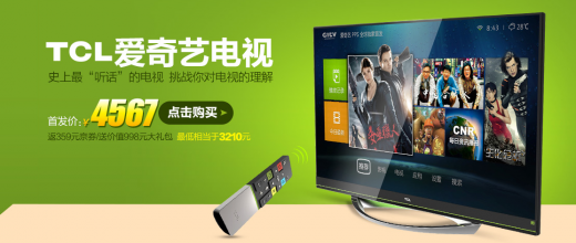 baidu tcl 520x220 Baidu jumps into Chinas smart TV market, taking its rivalry with Alibaba to a new front