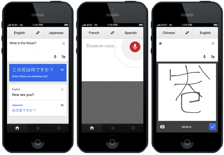 google translate ios 730x507 Google Translate gets the iOS 7 treatment, gains handwriting support, and now covers over 70 languages