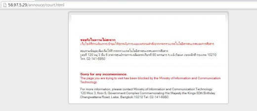 hss 520x224 Office, school or government block a website you want to read? Use Google Translate.