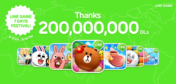 line game2 730x348 Line users have now downloaded more than 200 million messaging app games