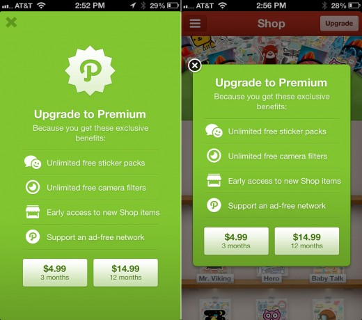 path premium 520x460 Path goes Pro: Introduces $14.99 premium subscription plan and new privacy controls to share moments