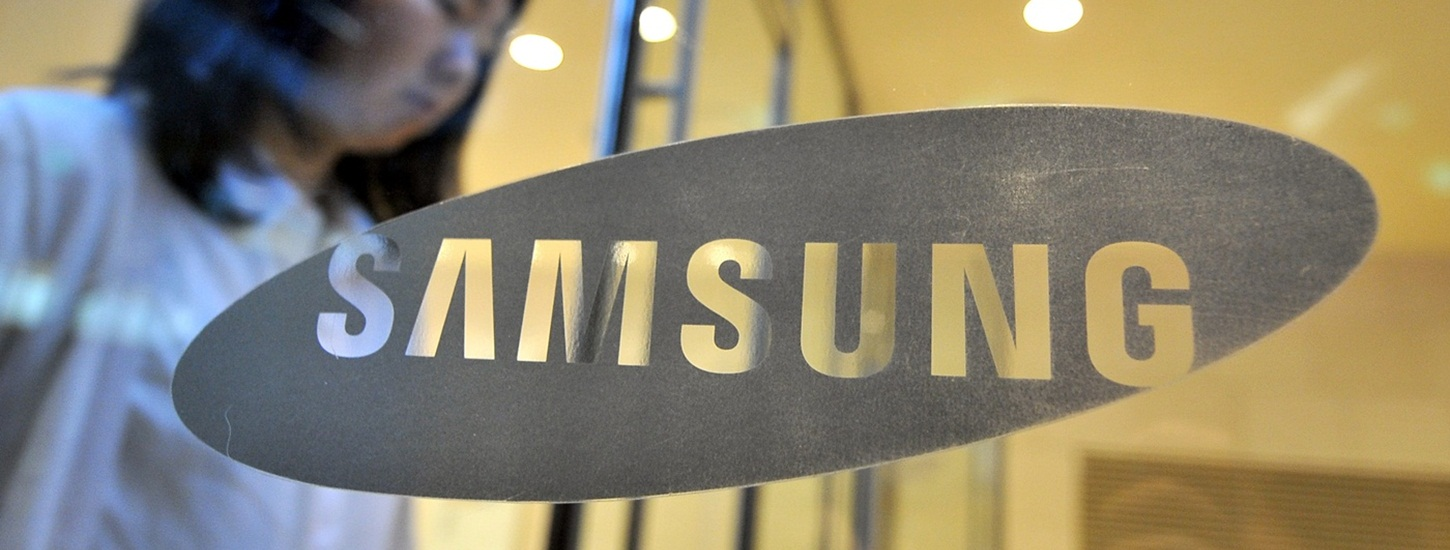 Samsung has reportedly developed a service that collects user data and shares it with apps