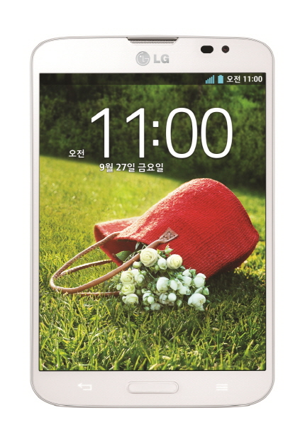 vu 3 LG announces the Vu 3, its latest 5.2 inch screen, Jelly Bean powered phablet