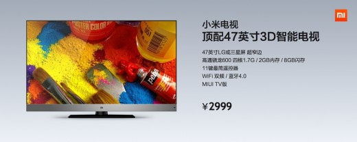 xiaomi tv1 520x208 Chinas Xiaomi launches a 47 inch 3D smart TV as it branches out from smartphones