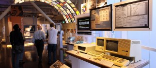 Computer History Museum Opens In Mountain View
