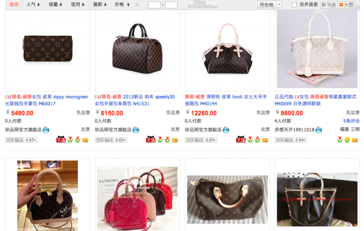 Screen shot 2013 10 11 at PM 02.24.24 730x463 It just got a whole lot harder to buy and sell fake Louis Vuitton items online in China