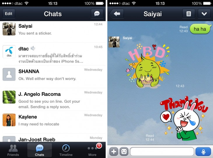 line1 730x543 22 of the best mobile messaging apps to replace SMS on your smartphone