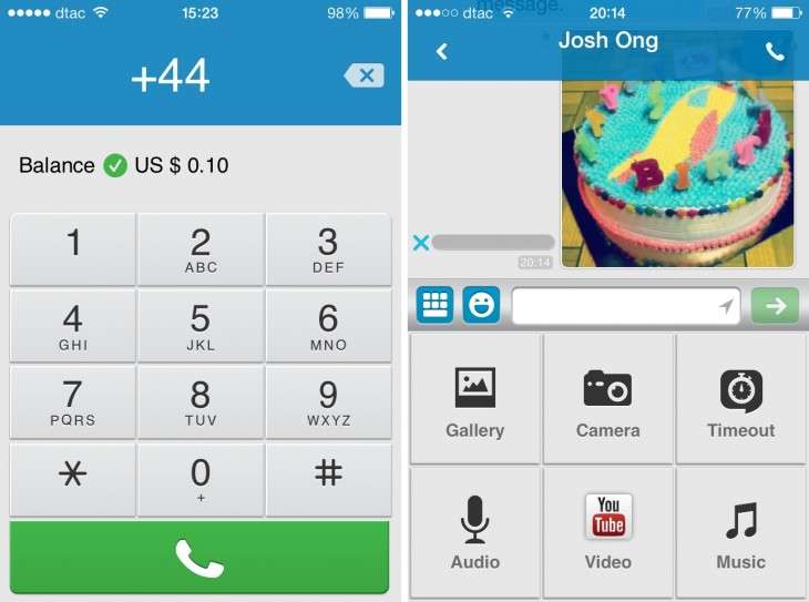maaii2 730x543 22 of the best mobile messaging apps to replace SMS on your smartphone