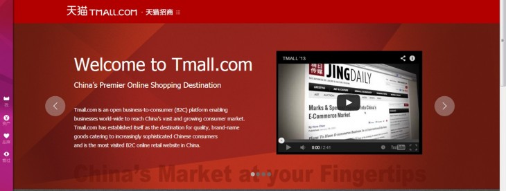Alibaba Makes a Play for Western Brands with Biz Dev Site