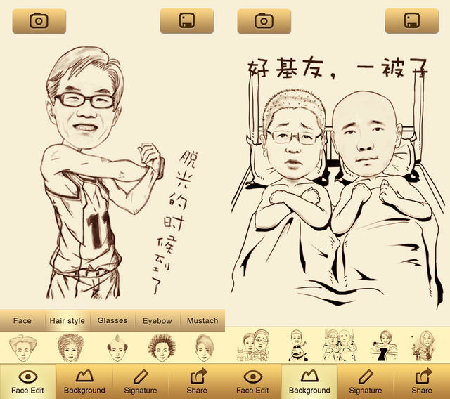MomentCam 1 This Chinese photo app, which went viral worldwide, is now available in English