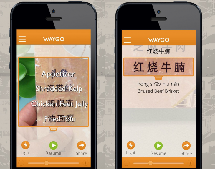 Waygo 1 730x572 Visual translator app Waygo now teaches you how to pronounce Chinese characters