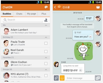 chaton Samsung adds SMS and MMS integration to its ChatON messenger for Android