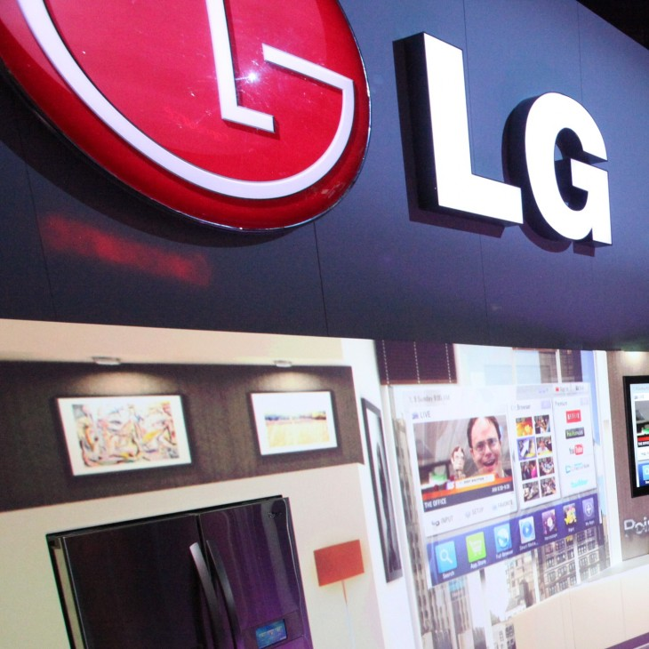 lg 730x730 LGs new loaner program lets developers borrow its smartphones for one month for free