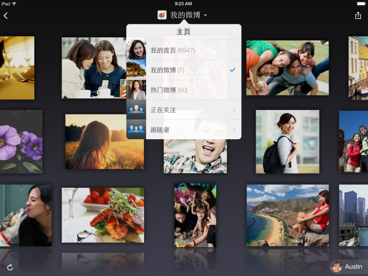 2 Sina 730x547 Photo service Cooliris boosts messaging features in bid to become media hub; integrates Chinas Sina Weibo