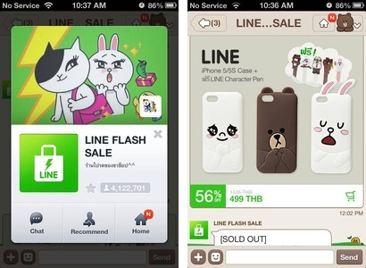 3 horz Chat app Line experiments with e commerce, as it prepares for an IPO