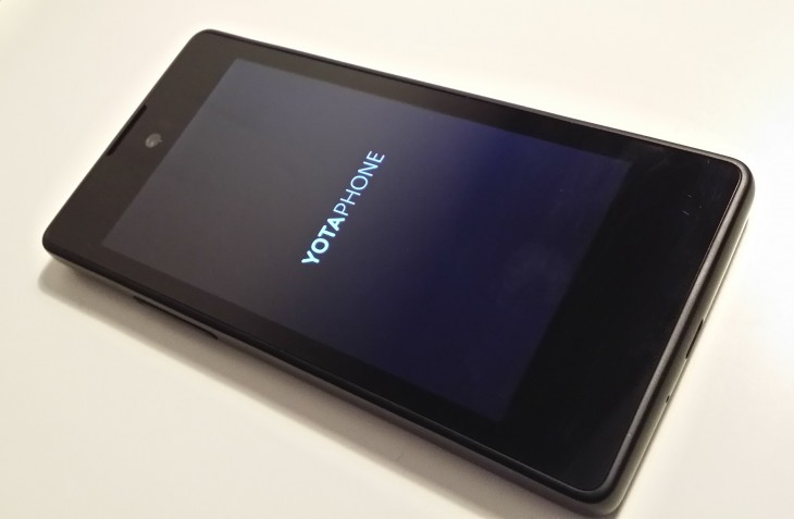 YP logo 730x477 Hands on with the dual screen YotaPhone, the rarest of Android handsets: a smartphone/e reader hybrid