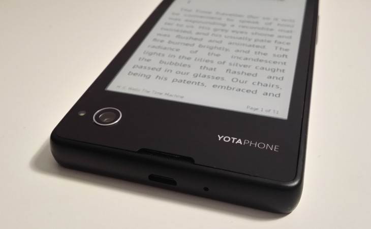 YP rear camera 730x451 Hands on with the dual screen YotaPhone, the rarest of Android handsets: a smartphone/e reader hybrid