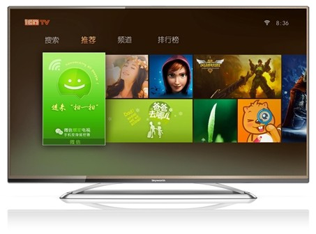 weixin tv Tencent launches an Internet TV set that links up with its WeChat messaging service