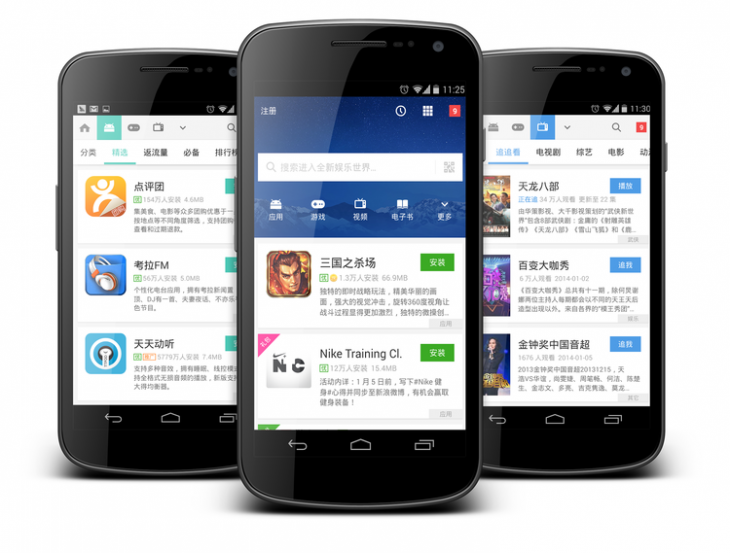 Mobile content 730x553 Android app stores are on the rise in China as Wandoujia catches the eye of a Japanese investor