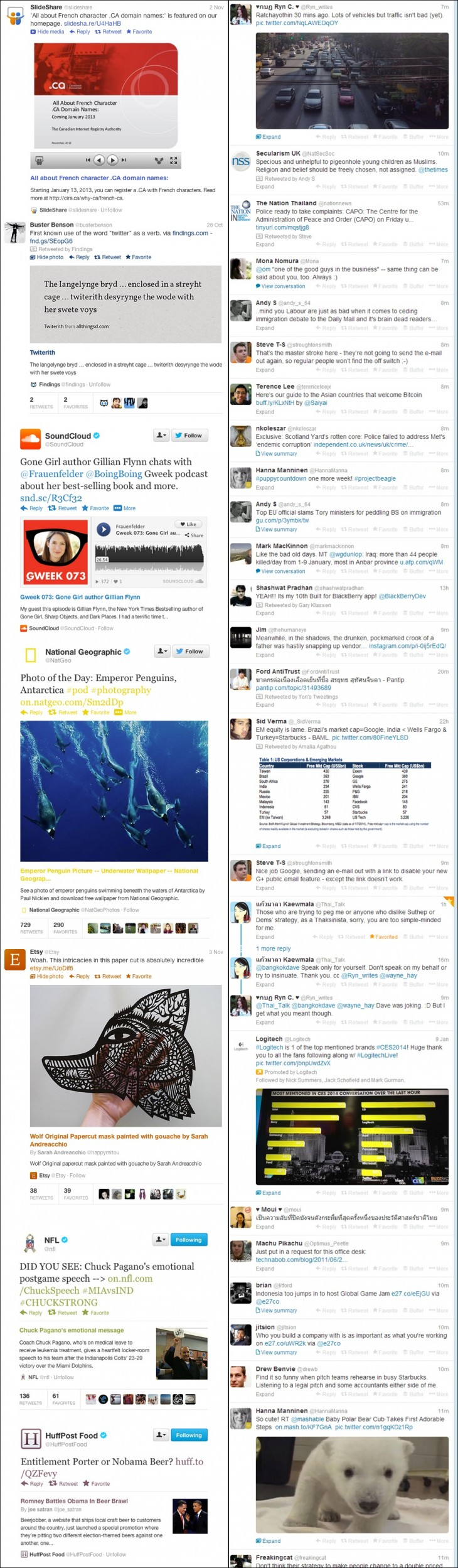 Twitter horz 730x2498 What to expect from Twitter in 2014