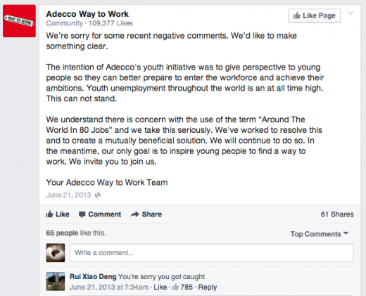 adecco apology 520x421 5 ways to deal with a social media crisis