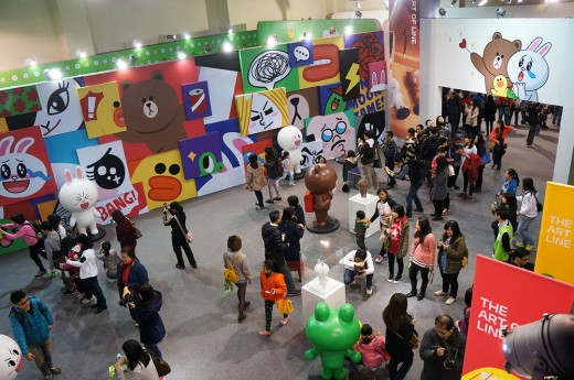 2043069e 520x345 Asian chat app Line now has its own theme park, and its going global