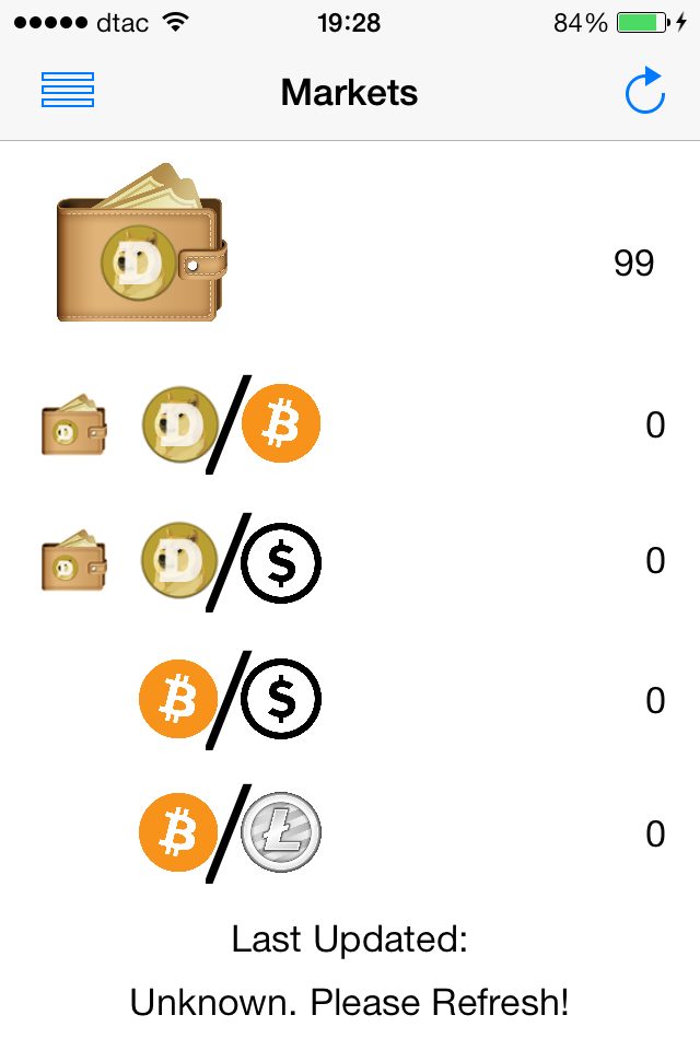 IMG 58811 Such wow: MyDoge is a Dogecoin wallet app for iOS (but it doesnt do transactions)