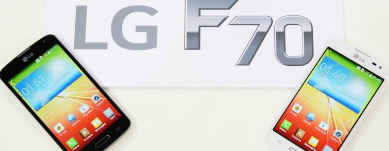 LGE_F70_RELEASE_021