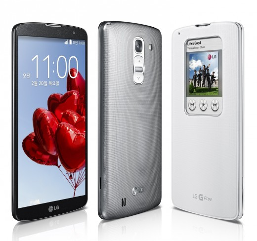 LG GPro 2 LG rolls out its flagship G Pro 2 Android smartphone in Asian markets