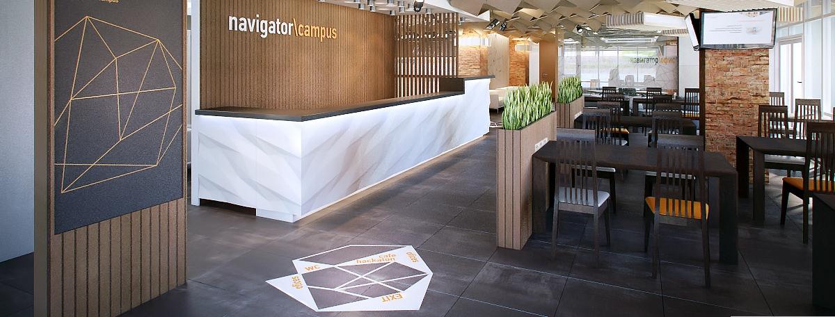 Navigator-campus