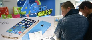 china smartphone apple 4g