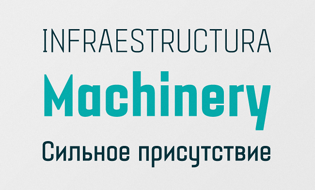 gubia The best typefaces from this past month