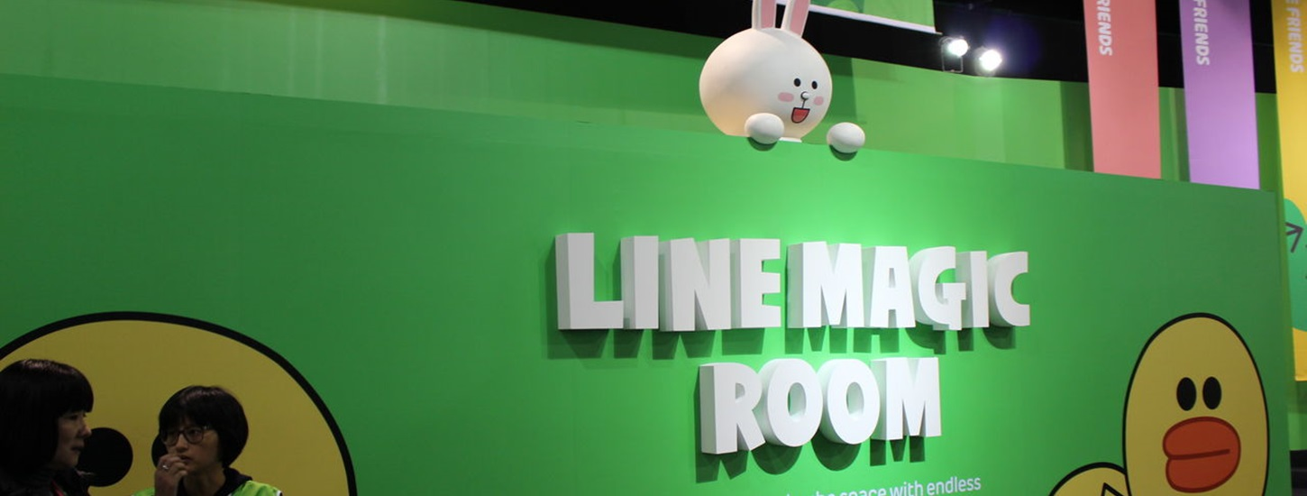 Line Users Have Now Downloaded 300 Million Messaging App Games