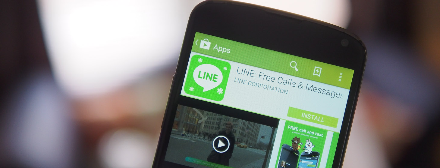 Chat App Line Teams Up With Salesforce
