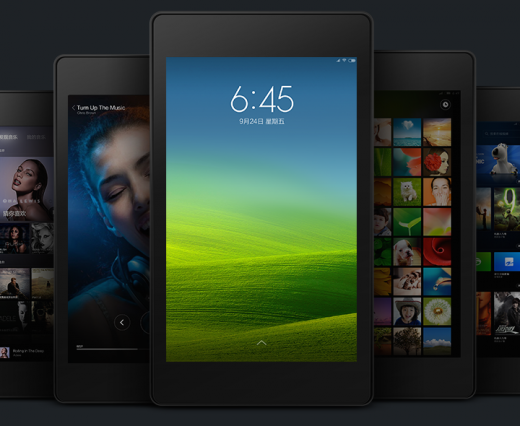Nexus7 MIUI 3 520x426 Chinas Xiaomi brings its Android based MIUI firmware to the WiFi only Nexus 7 tablet