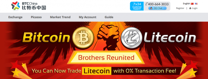 Screen shot 2014 03 05 at PM 12.56.50 730x279 Influential Bitcoin exchange BTC China introduces Litecoin trading, a boost for the cryptocurrency