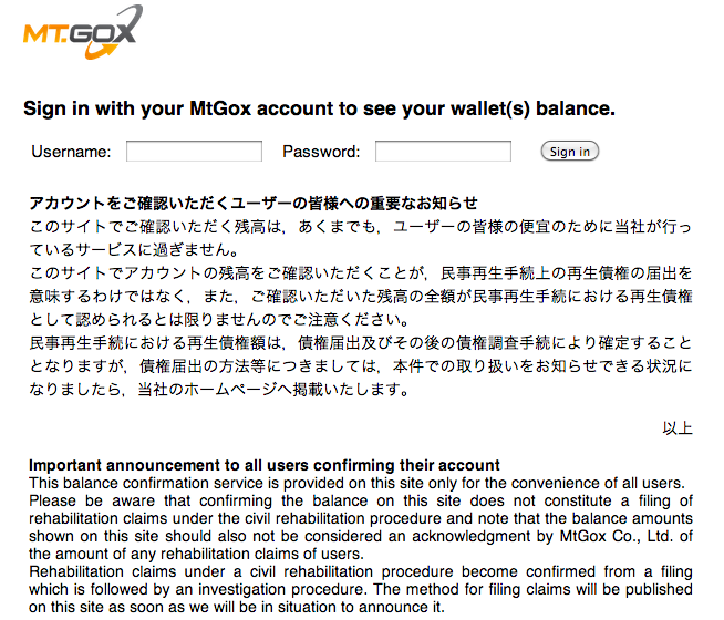 Screen shot 2014 03 18 at AM 11.32.33 Fallen Bitcoin exchange Mt. Gox is now letting users log in to check their balances