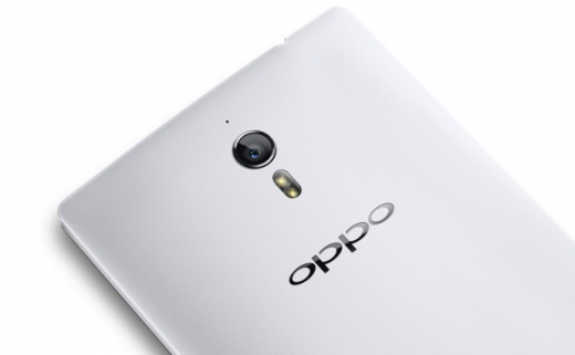 Screen shot 2014 03 19 at PM 07.42.31 520x321 Oppo unveils its 5.5 inch Quad HD Find 7 smartphone, touted as able to take 50 megapixel photos