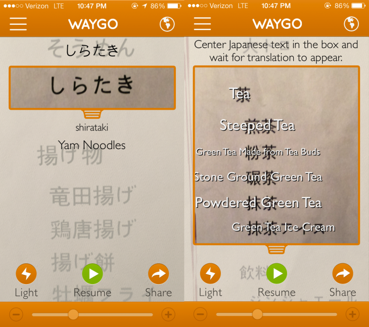 Waygo Japanese 1 730x647 Visual translator app Waygo adds Japanese to its slate