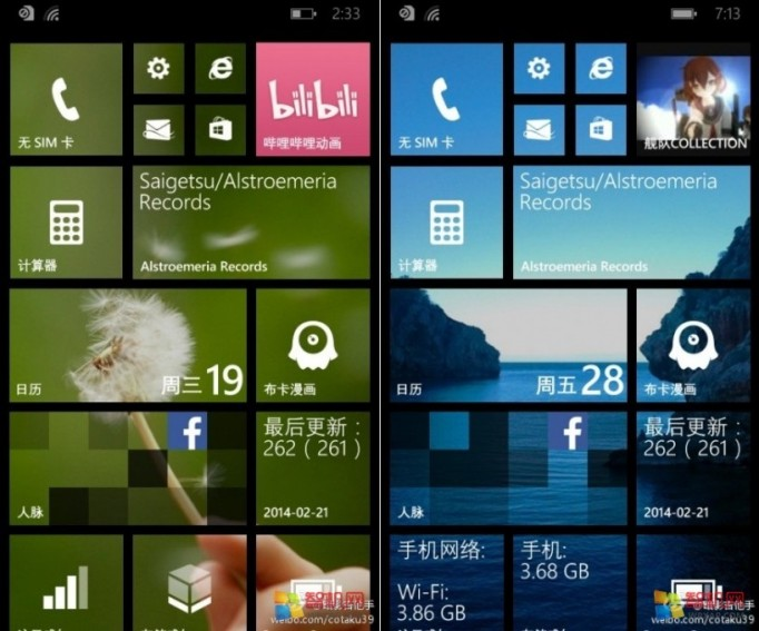 background image WP8.1 Windows Phone 8.1 custom backgrounds shown off in leak
