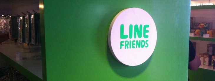 line friends 730x276 Hootsuite plans to integrate messaging apps as it makes a big push into Asia