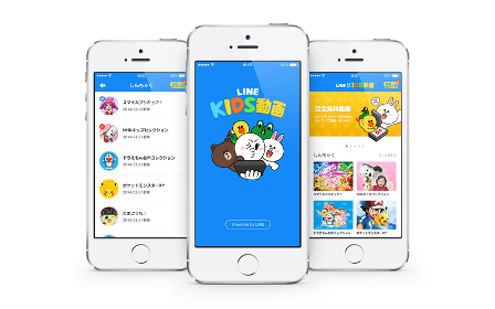 line kids Chat app Line is launching a Netflix like video streaming app for kids TV shows in Japan