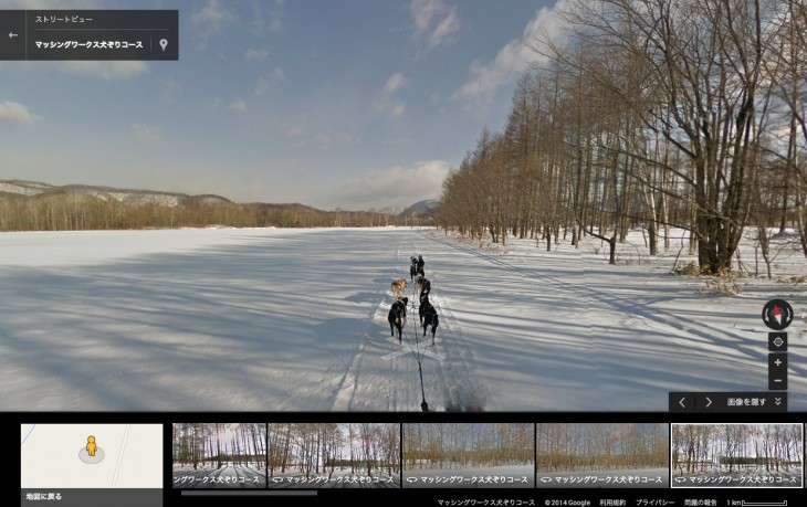 resource3 730x459 Google captures Hokkaido, Japan in the depth of winter with 360 degree Street View photos