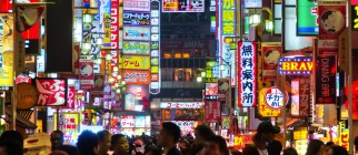 Japan neon signs